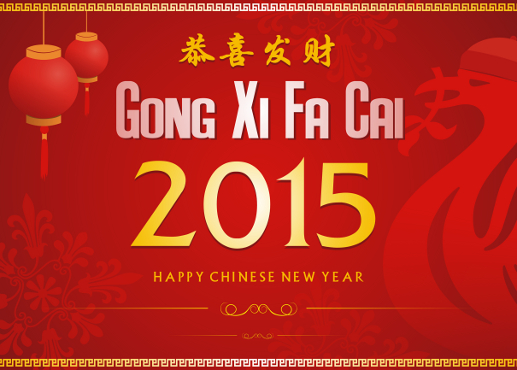 happy chinese new year - Happy Chinese New Year In Chinese